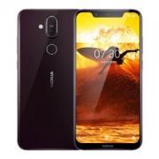 NOKIA 诺基亚 X7 全网通智能手机 6GB+64GB