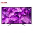 TOSHIBA 东芝 8600C系列 液晶电视 55英寸3449元包邮(需用券)