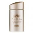 ANESSA 安热沙 敏感肌系列 粉金瓶防晒霜 SPF50+/PA++++ 60ml169元包邮包税(2人拼团)