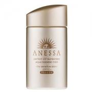 ANESSA 安热沙 敏感肌系列 粉金瓶防晒霜 SPF50+/PA++++ 60ml
