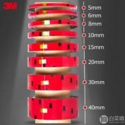 3M 泡棉强力双面胶带 3m