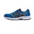 ASICS 亚瑟士 GEL-CONTEND 4 T715N-9723 男款跑鞋 *3件597元(需用券,合199元/件)