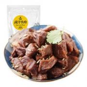 Kerchin 科尔沁 卤汁牛肉 五香味 100g *5件 49.9元(满减,合9.98元/件)