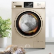 LittleSwan 小天鹅 TG80V20DG5 8公斤 变频滚筒洗衣机+凑单品1769元包邮(需领券)