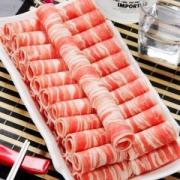Grand Farm 大庄园 精选羔羊排肉片 300g *11件