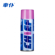 CHIEF 车仆 CP622 柏油清洗剂 450ml 9.9元包邮(19.9-10)