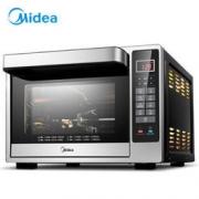 14日0点:Midea 美的 T4-L326F 电烤箱 32升 479元包邮