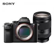 SONY 索尼 ILCE-7RM2 全画幅微单相机长焦套装 SEL24240套装14299元包邮