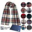 苏格兰百年奢侈羊绒品牌 Johnstons of Elgin 极细美利奴羊毛格纹围巾 WD446*2件 538.74元包邮新低269.37/件(双重优惠)