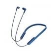 SONY 索尼 MDR-XB70BT 入耳式无线运动耳机 蓝色379元包邮