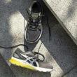 ASICS 亚瑟士 发布 Gel-Nimbus 21 顶级缓震跑鞋819元包邮