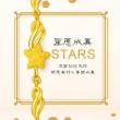 CHOW TAI FOOK 周大福 星愿黄金手链 F164718 6g 17.5cm1834元包邮(双重优惠)