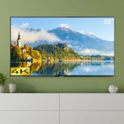 SHARP 夏普 50M4AA 4K 液晶电视 50英寸 2599元包邮(双重优惠)