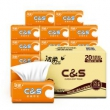 C&S 洁柔 活力阳光橙 抽纸 3层110抽*24包 (195*123mm) *4件139.6元包邮(需用券)