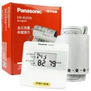 Panasonic 松下 EW-BU05B 电子血压计 赠电池