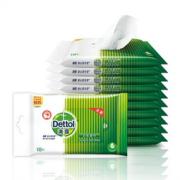 Dettol 滴露 卫生湿巾 10片装  4.9元,可凑单至2.1元/件