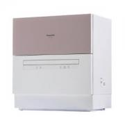 Panasonic 松下 NP-TH1PECN 台上式洗碗机