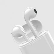 EARISE/雅兰仕 无线蓝牙挂耳式耳机 44.9元包邮(49.9-5)44.9元包邮(49.9-5)