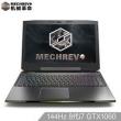 MECHREVO 机械革命 X8Ti Plus 17.3英寸游戏本(i7-8750H、8GB、128GB+1TB、GTX1060) 7999元包邮(需用券)7999元包邮(需用券)