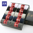 Romon 罗蒙 男士棉质中筒袜 10双 29.9元包邮(39.9-10)29.9元包邮(39.9-10)