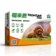 FRONTLINE 福来恩 体外驱虫滴剂3支装 小型犬/中型犬/大型犬*2盒 ¥178.2~¥208.8包邮