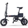 Stigo Select 可折叠电动代步车 EF11969元包邮(券后)
