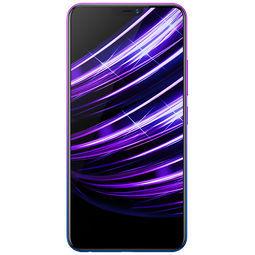 vivoZ1 4+64GB 极光特别版 全网通4G手机 1298元包邮