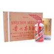 MOUTAI 茅台 飞天 2002年出厂 酱香型白酒 53度 500ml*12瓶装121550元