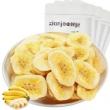 鲜记 阳光脆香蕉片 120g*4袋13.8元包邮(需领券)