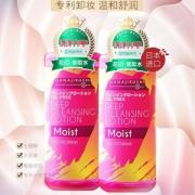 COSME大赏 花印 卸妆水 380ml*2瓶