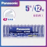 Panasonic 松下 LR6LAC-12S 原装进口5号碱性电池12节