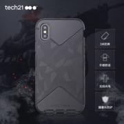 大额神券:Tech21 iPhoneX/XS 全包防摔手机壳 48元包邮(198-150)