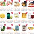 苏宁易购超市疯抢72小时领券199-60元  维达手帕纸10包2.7元