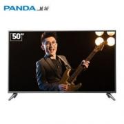 PANDA 熊猫 50F4A 50英寸 4K HDR 液晶电视 *2件 3246元包邮(需用券,合1623元/件)3246元包邮(需用券,合1623元/件)