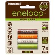 eneloop 爱乐普 7号高性能镍氢充电电池 4节装 *2件 89元(合44.5元/件)