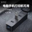 ORICO 奥睿科 USB分线器扩展HUB 1拖414.9元包邮(需领券)