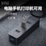ORICO 奥睿科 USB分线器扩展HUB 1拖4