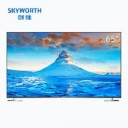 20点:Skyworth 创维 65H5 65英寸 4K液晶电视 3988元包邮3988元包邮