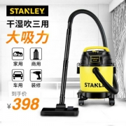 Stanley 史丹利 SL19135P 桶式吸尘器198元包邮(需领券)