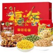 朱先森X徐福记 福年坚果糕点礼盒 1210g