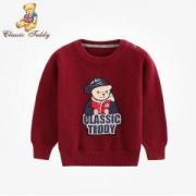 Classic Teddy 精典泰迪 儿童毛衣 *2件99.9元包邮(合49.95元/件)