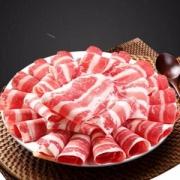 HONDO BEEF 恒都 澳洲羊肉卷 380g