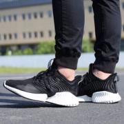 adidas 阿迪达斯 alphabounce instinct CC m D97280 男款跑鞋274.5元起包邮(需领券)