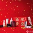 疑似BUG价,Lookfantastic 中国新年限定美妆礼盒 送化妆镜  新低£66.3免费直邮到手新低579元