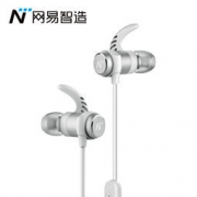 限地区:网易严选 网易智造 X3 蓝牙耳机 99元包邮(用券)