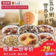 中华老字号,知味观 粗粮粥米组合150g*6袋