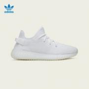 adidas 阿迪达斯 YEEZY BOOST 350 V2 CP9366 中性休闲运动鞋 1899元包邮