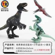 spiderking  恐龙玩具霸王龙仿真模型动物