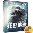 《DK狂野地球》精装版 全彩 190.8元,可400-250190.8元,可400-250