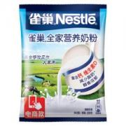 Nestlé 雀巢 全家营养奶粉 320g *2件30.42元(2件9折)